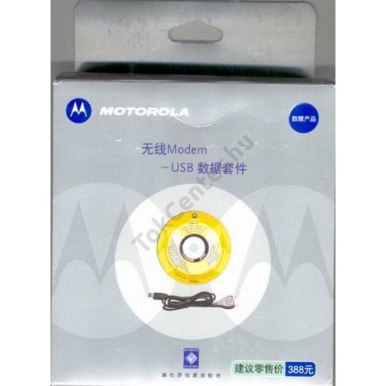 Adatátviteli csomag (USB, 150 cm) FEKETE