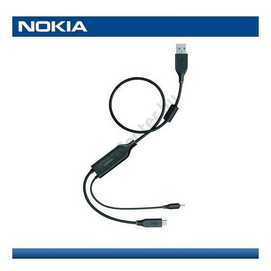 Adatátvitel adatkábel és töltő DUAL (microUSB + 2mm csatlakozó, 50 cm hosszú) FEKETE