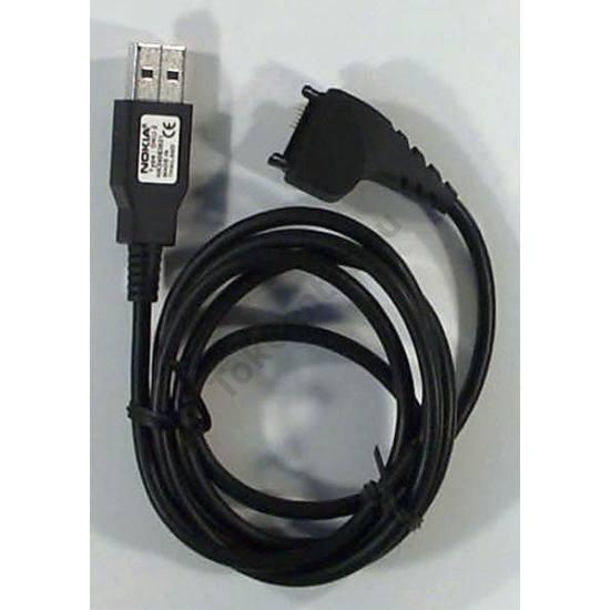 Kommunikációs kábel (USB, 120 cm)