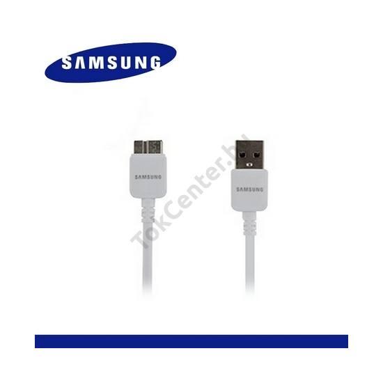 Adatátvitel adatkábel (micro-B USB 3.0, 150 cm hosszú) FEHÉR