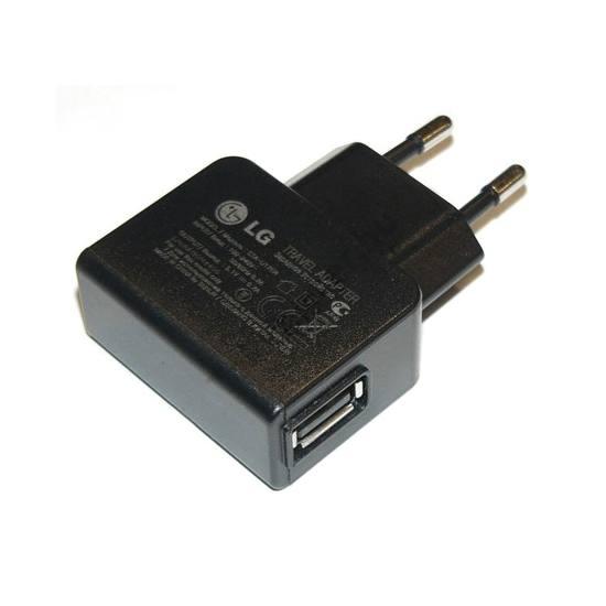 Hálózati töltő USB aljzat  (5,1v / 700mA, kábel NÉLKÜL!) FEKETE
