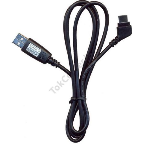Adatátvitel adatkábel (USB, 120 cm hosszú, PCB220 elődje) FEKETE