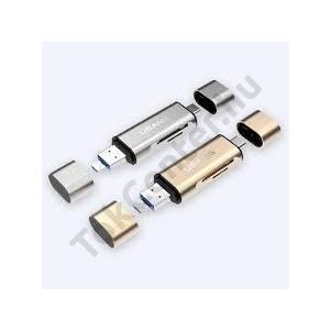 USAMS SJ041 SD KÁRTYA ADAPTER /USB/MICRO USB/USB TYPE-C EZÜST