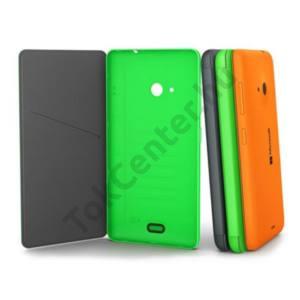 Microsoft Lumia 640 book cover,Narancs