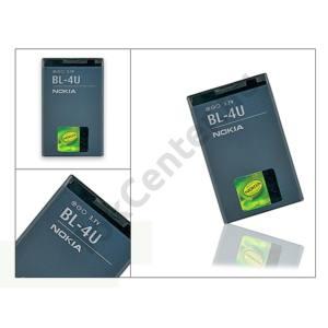 Nokia 3120 classic/E66/6600 slide gyári akkumulátor - Li-Ion 1000 mAh - BL-4U (csomagolás nélküli)