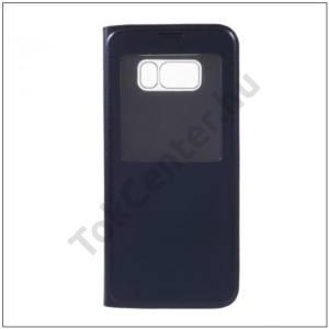 SAMSUNG Galaxy S8 (SM-G950) Tok álló, bőr (FLIP, oldalra nyíló, hívókijelzés, View Window) SÖTÉTKÉK