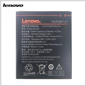 LENOVO Vibe K5 /K5 Plus Akku 2750 mAh LI-Polymer