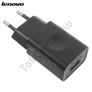 Hálózati töltő USB aljzat (5V / 2000mA, kábel NÉLKÜL!) FEKETE