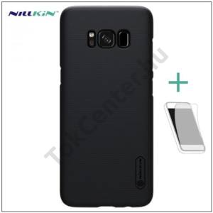 MOTOROLA Moto C (XT1754) NILLKIN SUPER FROSTED műanyag telefonvédő (gumírozott, érdes felület, képernyővédő fólia, tisztítókendő) FEKETE