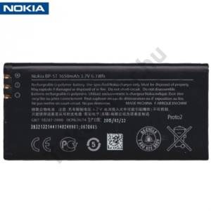 Nokia Lumia 820 Akku 1650 mAh LI-Polymer