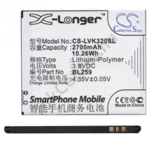 LENOVO Vibe K5 / LENOVO Vibe K5 Plus Akku 2700 mAh LI-Polymer (BL259 kompatibilis)