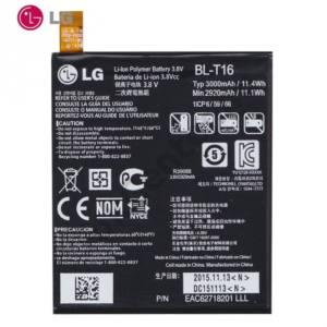 LG G Flex2 (H955) Akku 3000 mAh LI-Polymer (belső akku, beépítése szakértelmet igényel!)