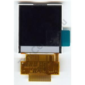 Siemens C62 LCD kijelző