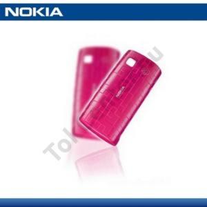 Nokia 500  Műanyag telefonvédő (akkufedél) MAGENTA