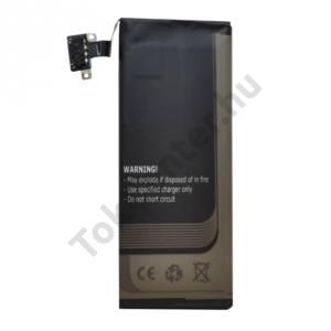 Apple iPhone 4S Akku 1450 mAh LI-Polymer (belső akku, beépítése szakértelmet igényel! 616-0579/616-0582 kompatibilis)