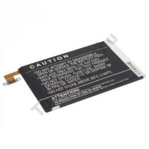 HTC One M7 (810e) Akku 2300 mAh LI-Polymer (belső akku, beépítése szakértelmet igényel! BN07100 kompatibilis)