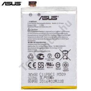 Asus Zenfone 2 (ZE551ML) Akku 3000 mAh LI-Polymer (belső akku, telefonba,  beépítése szakértelmet igényel!)