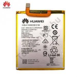 Huawei Nexus 6P Akku 3450 mAh LI-Polymer (belső akku, beépítése szakértelmet igényel!)