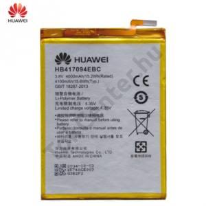 Huawei Ascend Mate 7 Akku 4000 mAh LI-Polymer (belső akku, beépítése szakértelmet igényel!)