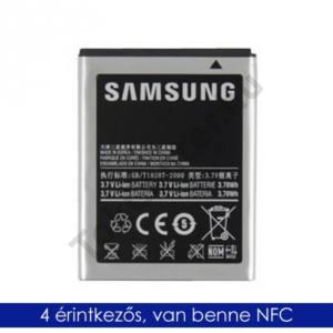 Samsung Galaxy S III. (GT-I9300) Akku 2100 mAh LI-ION (NFC antenna)