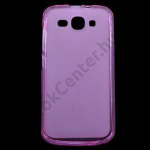 Huawei Ascend Y540  Telefonvédő gumi / szilikon (fényes keret) RÓZSASZÍN
