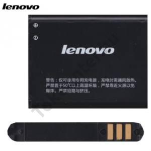 Lenovo P70 Akku 2000 mAh LI-ION