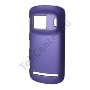 Nokia 808 PureView Műanyag telefonvédő LILA