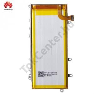 Huawei Ascend G630 Akku 2000 mAh LI-ION (belső akku, beépítése szakértelmet igényel!)