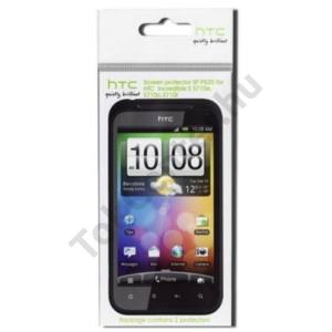 HTC Incredible S (S710e) Képernyővédő fólia (2 db-os) CLEAR