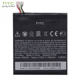 HTC One X (S720e) Akku 1800 mAh LI-ION (belső akku, beépítése szakértelmet igényel!)