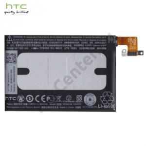 HTC One Mini (M4) Akku 1800 mAh LI-Polymer (belső akku, beépítése szakértelmet igényel!)