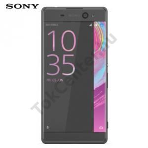 Sony Xperia XA Ultra (F3211) Műanyag telefonvédő (bőrbevonat) FEKETE