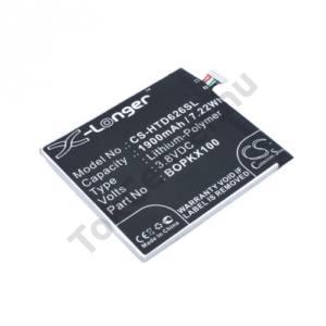 HTC Desire 626 Akku 1900 mAh LI-Polymer (35H00237-00M kompatibilis)