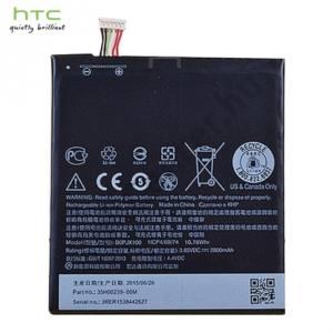 HTC One E9+ Akku 2800 mAh LI-ION (belső akku, beépítése szakértelmet igényel!)
