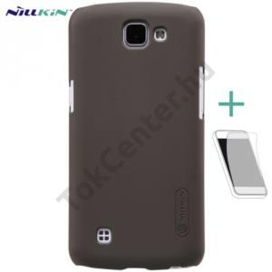 LG K4 (K120e) NILLKIN SUPER FROSTED műanyag telefonvédő (gumírozott, érdes felület, képernyővédő fólia, tisztítókendő) BARNA