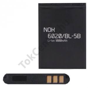 Akku 800 mAh LI-ION (BL-5B kompatibilis)