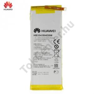 Huawei Ascend P7 Akku 2460 mAh LI-ION (belső akku, beépítése szakértelmet igényel!)