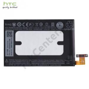 HTC One M7 (810e) Akku 2300 mAh LI-ION (belső akku, beépítése szakértelmet igényel!)