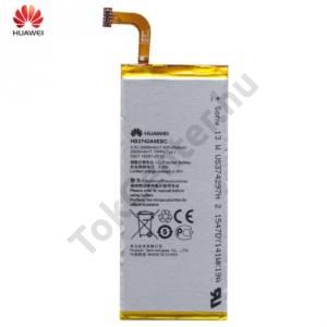 Huawei Ascend G6 3G Akku 2050 mAh LI-Polymer (belső akku, beépítése szakértelmet igényel!)