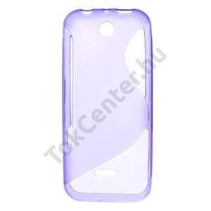 Nokia 225 Telefonvédő gumi / szilikon (S-line) LILA