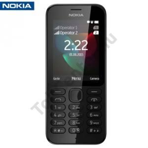 Nokia 222 MOBILTELEFON készülék NOKIA 222 (Black)  2SIM / DUAL SIM két kártya egy időben
