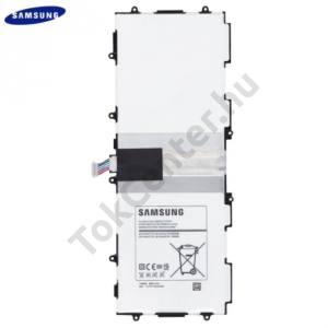 Samsung Galaxy Tab3 10.1 (P5200) Akku 6800 mAh LI-ION (belső akku, beépítése szakértelmet igényel!)