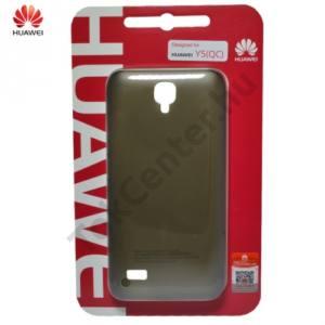 Huawei Y5 (Y560) Műanyag telefonvédő (ultravékony, 0.8 mm) SZÜRKE