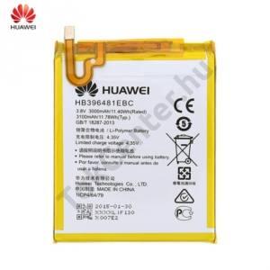 Akku 3000 mAh LI-Polymer (belső akku, telefonba,  beépítése szakértelmet igényel!)