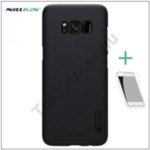 Asus Zenfone 3 5.2`` (ZE520KL) NILLKIN SUPER FROSTED műanyag telefonvédő (gumírozott, érdes felület, képernyővédő fólia, tisztítókendő) FEKETE