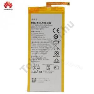 Huawei P8 Akku 2600 mAh LI-Polymer (belső akku, beépítése szakértelmet igényel!)