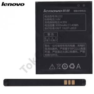Lenovo S660 Akku 3000 mAh LI-ION