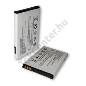 HTC Legend (A6363) Akku 1400 mAh LI-Polymer (BA S420 kompatibilis)