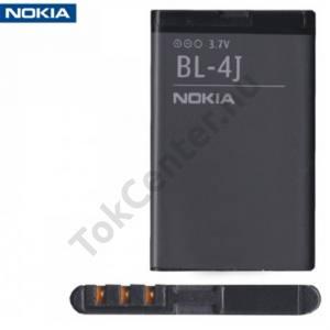 Nokia C6-00 Akku 1200 mAh LI-ION