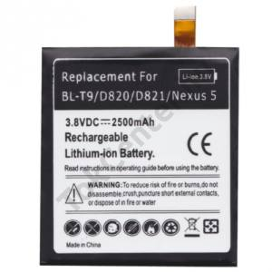 LG Nexus 5 (D821) Akku 2500 mAh LI-ION (belső akku, beépítése szakértelmet igényel! BL-T9 kompatibilis)